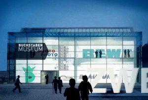 BM_Museum