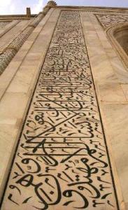TajCalligraphy